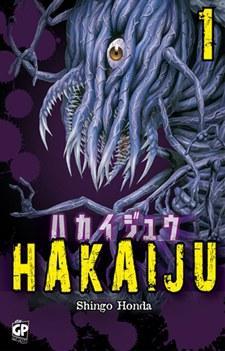 HAKAIJU VOL. 1, SHINGO HONDA