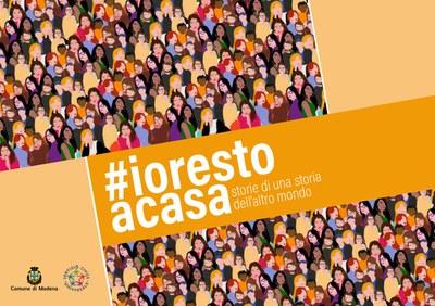 #iorestoacasa - flipbook copertina