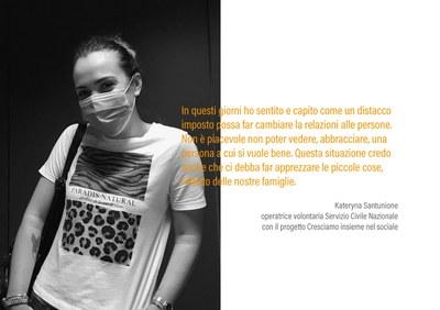 Santunione Kateryna - Volontaria in Servizio Civile